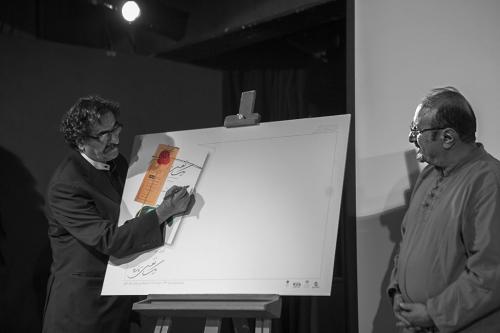 شهرام ناظری و صالح رامسری در رونمایی کتاب یک نفس تازه