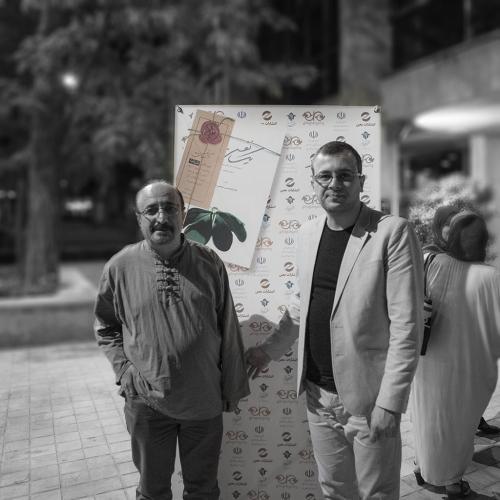 اردوان طاهری و صالح رامسری در رونمایی کتاب یک نفس تازه