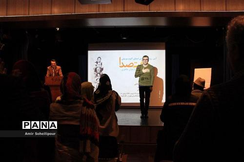 رونمایی آلبوم هفت صدا اثر اردوان طاهری