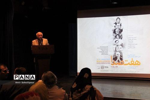 محمد علی بهمنی در رونمایی آلبوم هفت صدا اثر اردوان طاهری